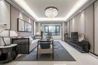 20万以上140平米三室两厅中式风格客厅装修图片大全
