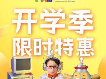 玩学创STEAM少儿编程机器人创造力中心(花桥校区)