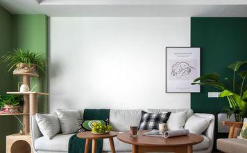 120平米三北欧风格客厅装修图片大全