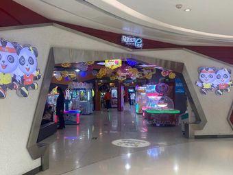 新田360广场玩美世界e动城
