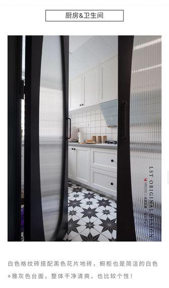 富裕型混搭风格厨房装修案例