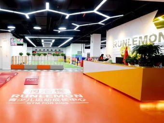 润洛檬青少儿运动成长中心·PUKY平衡车俱乐部