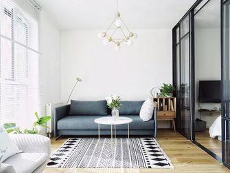 经济型40平米小户型现代简约风格客厅装修图片大全