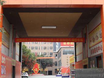 新东方烹饪学校(双流蛟龙港校区)
