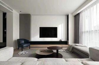 120平米三现代简约风格客厅图