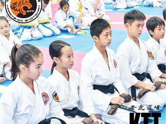 Karate Tiger Temple老虎道场空手道(珠江新城校区)