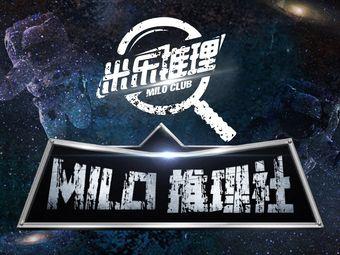 MILO米乐桌游剧本推理社