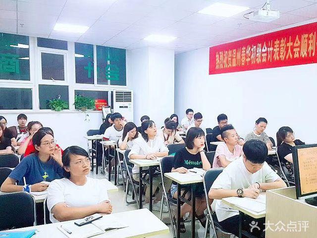 春华教育(如皋校区)