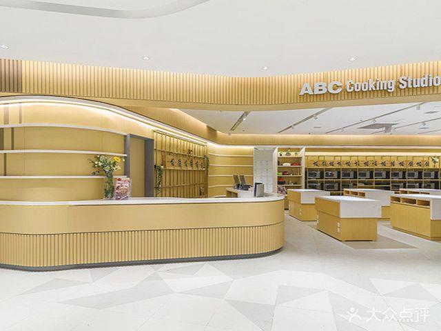 ABC Cooking Studio(上海新天地廣場店)