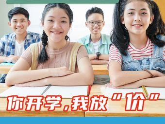 济才教育青少儿小语种(杨浦校区)