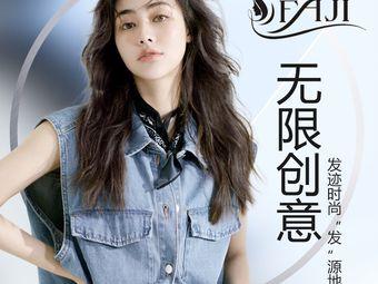 FAJI HairSalon(太东高地店)