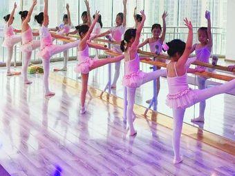 舞音俱全艺术教育有限公司
