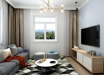 经济型公寓欧式风格客厅图片大全