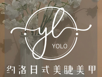 YOLO日式美甲美睫(龙湖天街艳澜星座店)