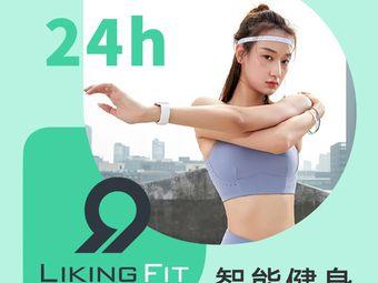 Liking健身 24H(外滩店)