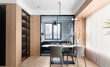 豪华型80平米三室一厅现代简约风格餐厅设计图
