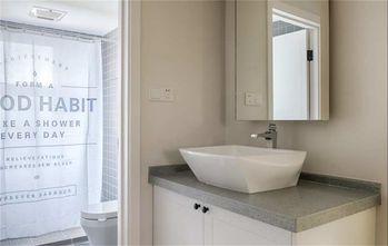 20万以上120平米四室两厅北欧风格卫生间装修案例