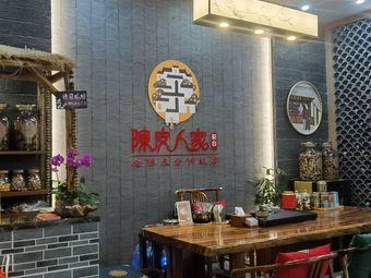 陈皮人家旗舰店