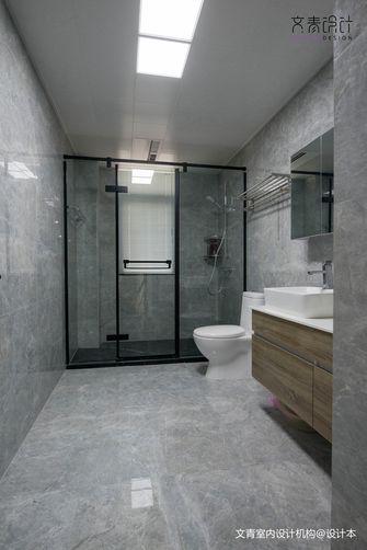 30平米超小户型现代简约风格卫生间装修效果图