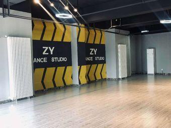 ZY舞蹈培训基地