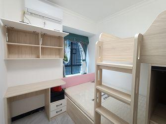 富裕型110平米四室两厅中式风格青少年房图片