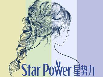 Star Power星势力(新天地店)