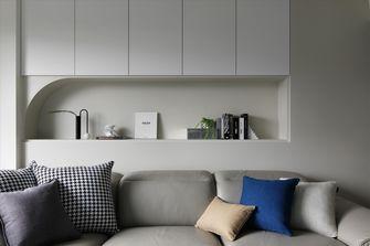豪华型120平米四室两厅北欧风格客厅效果图