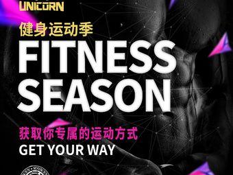 独角兽健身 Unicorn Fitness