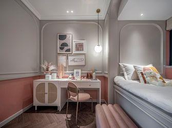 140平米三室两厅欧式风格青少年房装修案例
