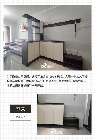 经济型50平米现代简约风格玄关装修案例