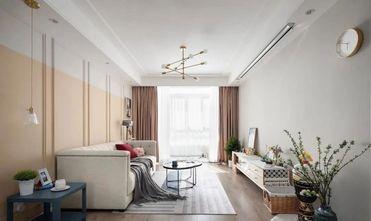 三室两厅混搭风格客厅设计图