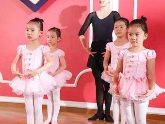 米娜凯威国际礼仪艺术教育(大良校区)