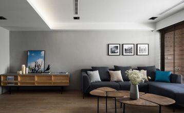 豪华型140平米四室一厅港式风格客厅设计图