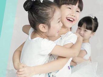Isee灰姑娘国际儿童艺术中心(市南旗舰店)