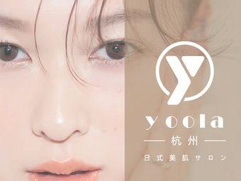 YOOLA·日式美肌サロン(滨江店)
