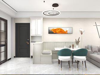 富裕型110平米现代简约风格餐厅装修效果图