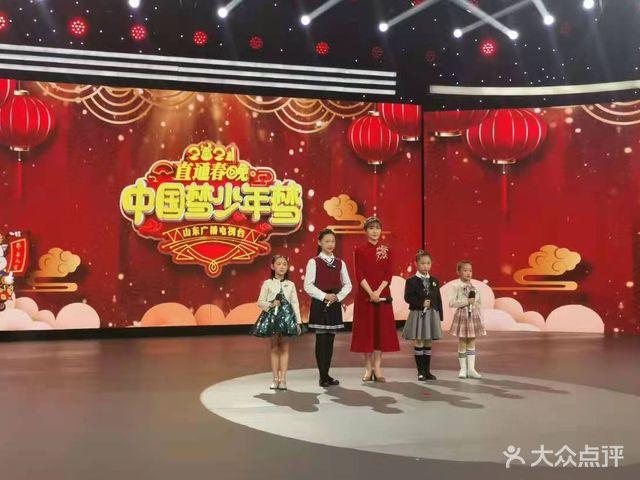 小海马口才艺术学校(新区校区)