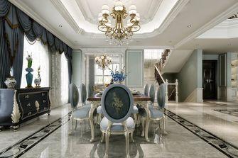 140平米四室四厅欧式风格餐厅装修案例