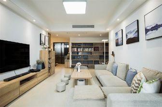 10-15万130平米四室两厅日式风格客厅设计图