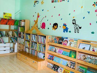 童年故事绘本馆
