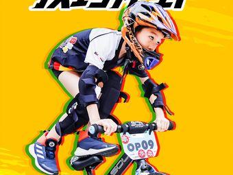 BB骑士会儿童平衡车俱乐部(顺德大良新城区校区)