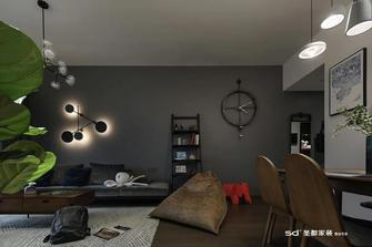 110平米三室两厅工业风风格客厅装修图片大全