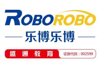 蚌埠乐博乐博机器人编程学习中心