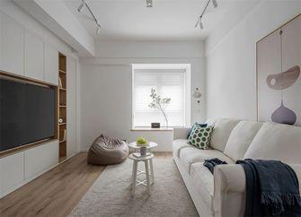 经济型90平米三室一厅现代简约风格客厅装修效果图