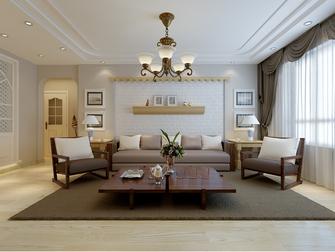 130平米三室三厅欧式风格客厅装修案例