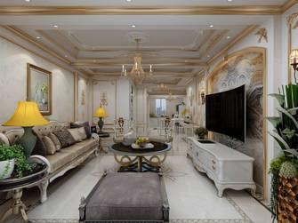 130平米三室两厅法式风格客厅图片