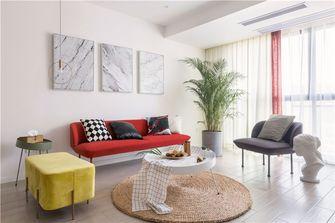 富裕型70平米一室一厅北欧风格客厅图片