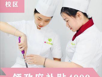 优焙客西点蛋糕烘焙裱花培训(梅溪湖校区)