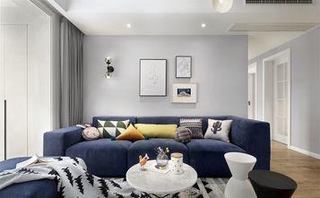 三北欧风格客厅装修效果图
