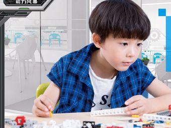 能力风暴机器人活动中心(台州黄岩分校)